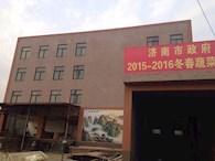 济南市中区优质高台冷藏库招租