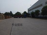 武汉青山区大型仓库对外招租