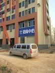 武汉阳逻新建大型产业园招商