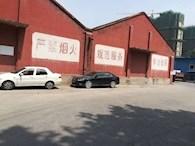 鄭州市區專業澳門錕河平台園少量倉庫對外出租