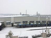 襄阳市南漳县清河农场厂房仓库招商