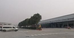 漯河市东城区60万平大型物流仓库招商