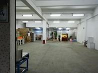 寶安機場附近工業區首層標準廠房招租
