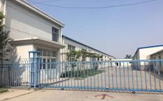 天津西青道产业园500-9000平可分割