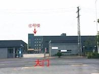 南宁市江南经开区4000平标准厂房招租