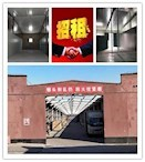 北京丰台区长辛店附近30000平仓库出租