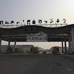 哈尔滨双城区冷库招租
