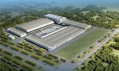 湖州安吉新建11万方大型综合物流园招商