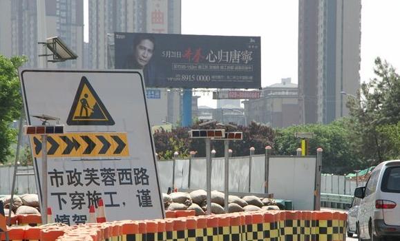 西安:11月1日起绕城高速实行交通管制,货运司机请绕行