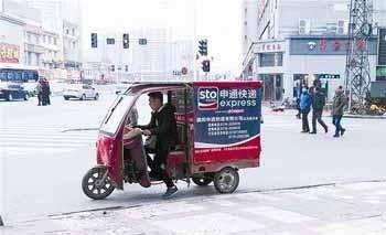 北京:快递、外卖车辆违章行驶拟最高罚5万