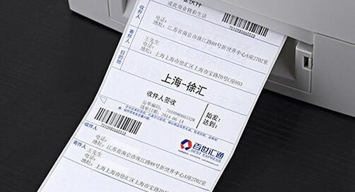 电子面单怎么打印地址?具体步骤看这里!