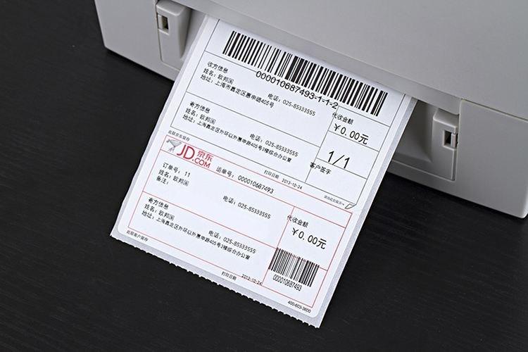 电子面单可以改地址吗?电子面单打印常见问题汇总