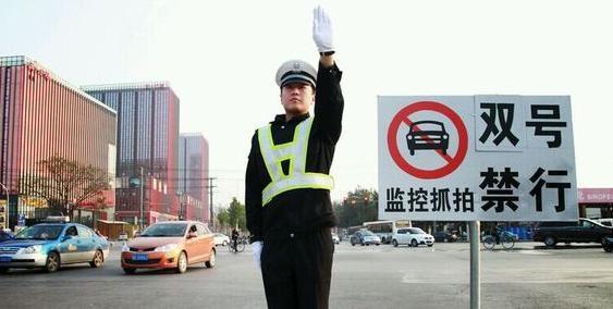 卡友注意!河南省9市实行单双号限行,新能源车也受限