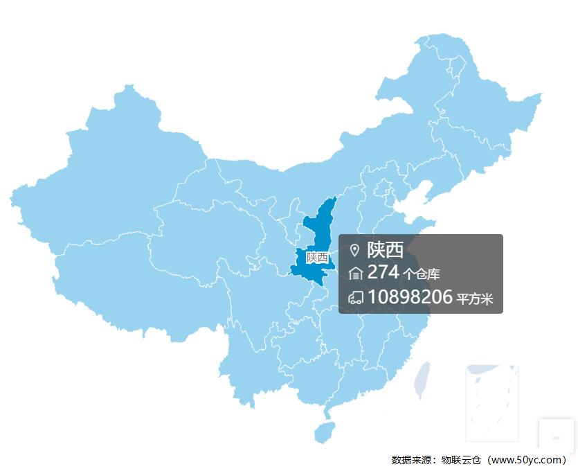 《2018年西安仓库租赁行业现状与仓储物流产业发展分析报告》