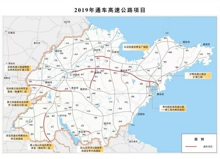 大手笔!山东省投资1622亿打造交通枢纽布局