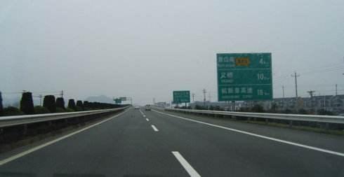 卡友注意!杭宁高速施工,中重型载货车禁止通行!
