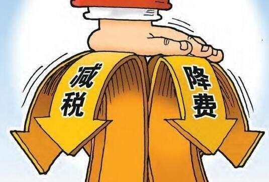 辽宁局多举措贯彻落实企业减税降费政策
