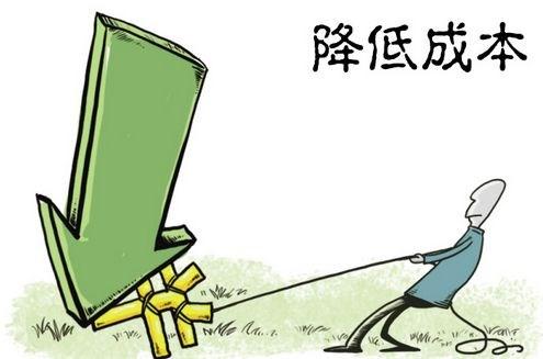 浙江:10条新政降低民企用地成本