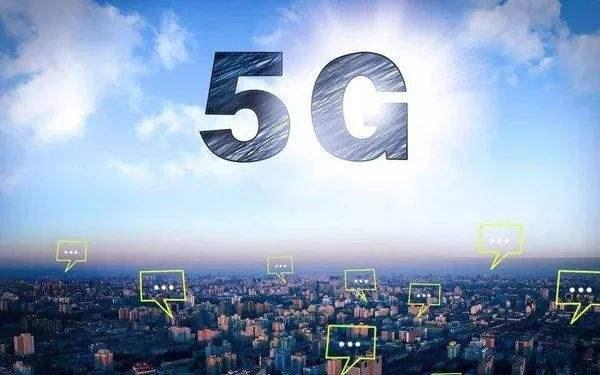 中国突然宣布5G商用提前一年,背后有战略深意