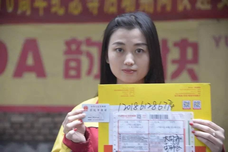 国庆期间北京部分快递网点暂停揽派 时效延长两到三天