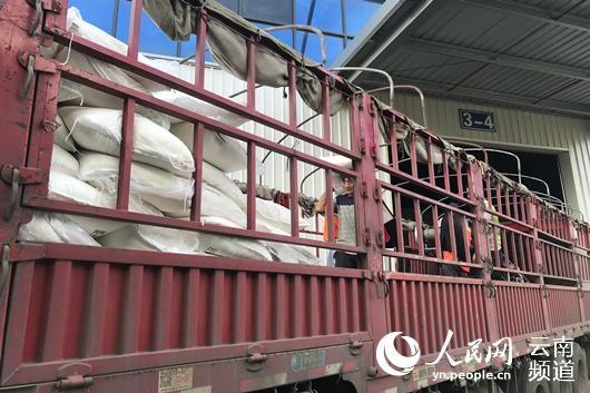 云南祥云打造面向南亚东南亚重要国际物流港 食糖中转基地