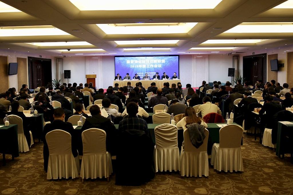 2019年邮政业科技创新工作会议召开