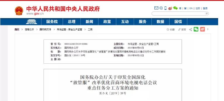 """交通运输部:年底实现""""三检合一""""!取消多个重复项目收费!"""