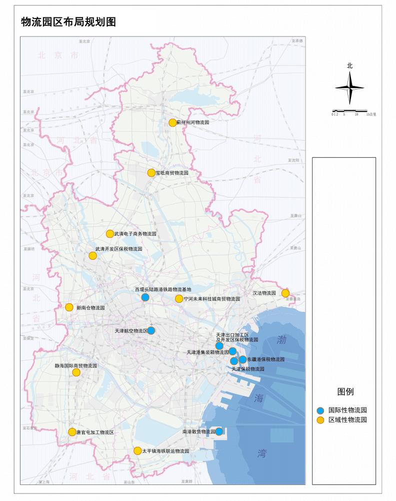 信息来源:《天津市物流业空间布局规划(2019—2035年)》
