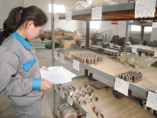 物料管理员任职要求有哪些?岗位要求和职责详解