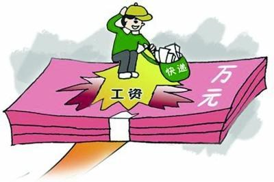 双11快递员薪资看涨,上海月薪超9千