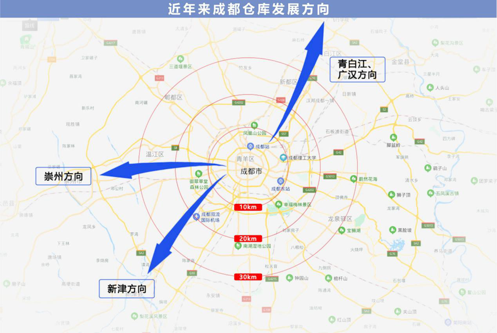 仓库分布绕城外,新津崇州迎机遇