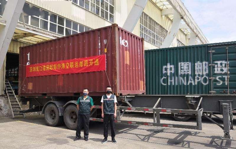 深圳首条海空联运国际邮路开通