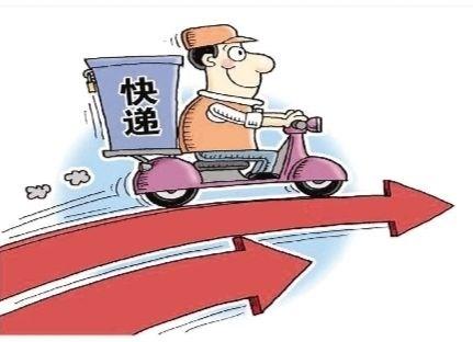 四大快递公司公布最新业绩,顺丰业务量增长超80%