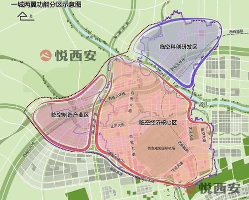 西安国际航空枢纽规划发布:启动四期改扩建