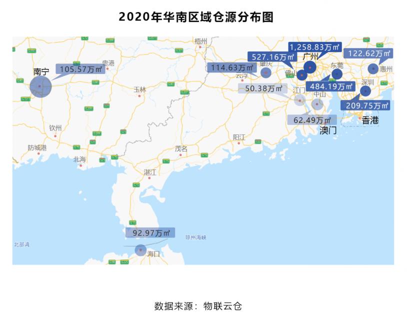 华南区域仓源分布