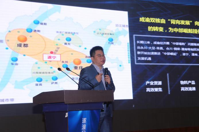 遂潼民营企业家论坛:物联云仓首席战略官李恒——科技赋能,打造数字供应链