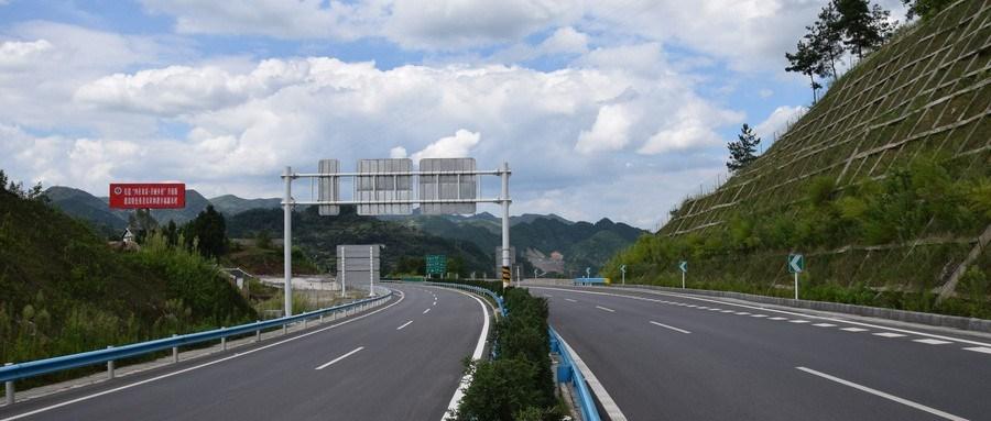 重庆开展交通强国建设试点方案获批,大通道多向出渝,双城圈一体发展